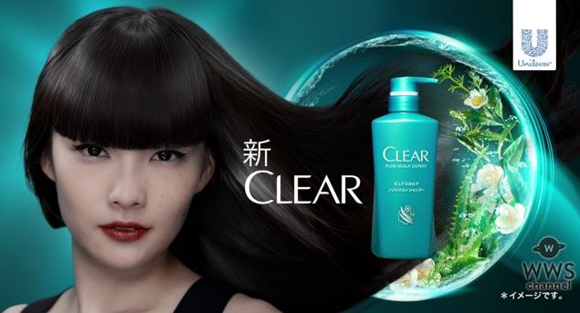 秋元梢が美しすぎる黒髪をなびかせクールな表情で魅せる!『CLEAR』の新アンバサダーに就任し、新CMも放送決定!