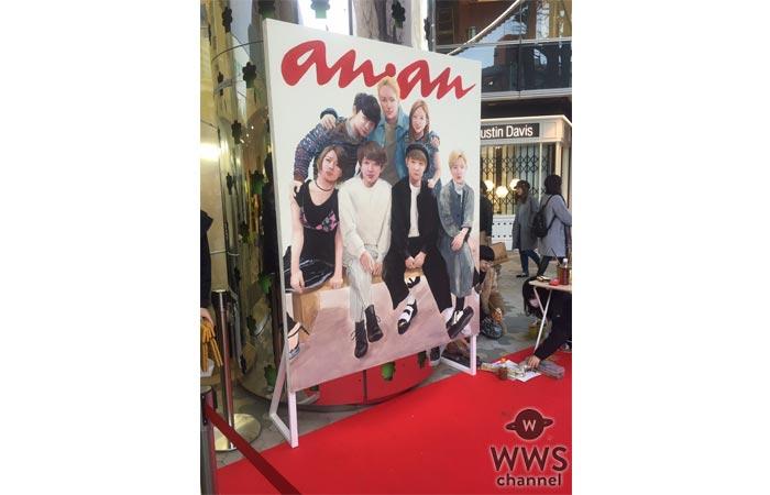 AAAが雑誌『anan』表紙登場したことを記念してライブペインティングイベント開催!