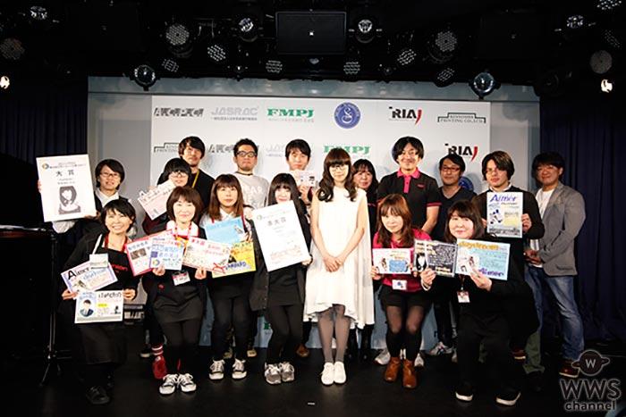 第9回CDショップ大賞2017大賞は 宇多田ヒカル『Fantome』に決定!準大賞には、Aimer『daydream』が選出!