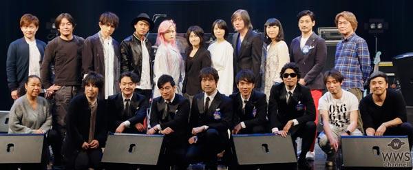 岸谷香、ゴスペラーズ、CHEMISTRYらが仙台PITで震災復興応援ライブに集結!東北へ想いを寄せる超豪華なラインナップ!