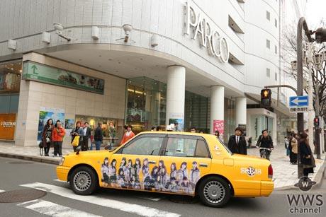 SKE48・革命の丘タクシーが名古屋に登場!イメージカラーであるオレンジの塗装とアルバムジャケットを施したデザイン!