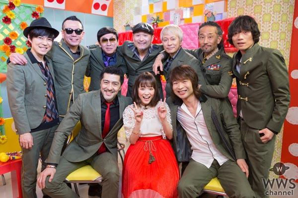 大原櫻子が初の単独音楽番組MCに挑戦!初回のゲストは東京スカパラダイスオーケストラ!
