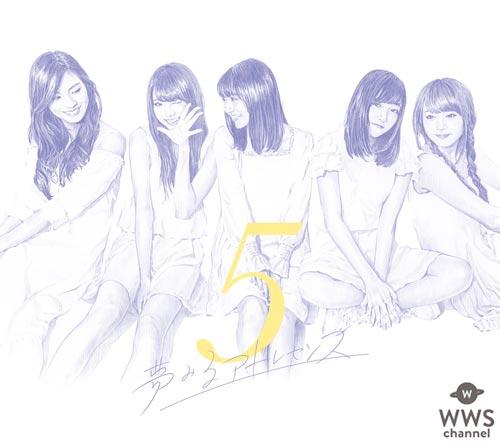 夢みるアドレセンスがメンバー5人での活動のクロニクルとなるベストアルバム『5』のトレーラー映像を公開!