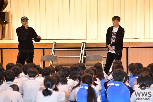 GENERATIONSの中務裕太、小森隼が小学生にダンス授業!「夢や目標を持つきっかけになれば嬉しい」