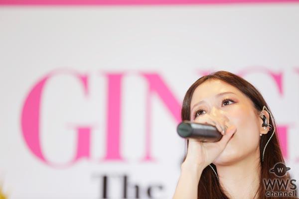香里奈、大塚愛らがGINGER8周年記念イベントに登場!「こうして8周年を迎えられることはとても嬉しいです」
