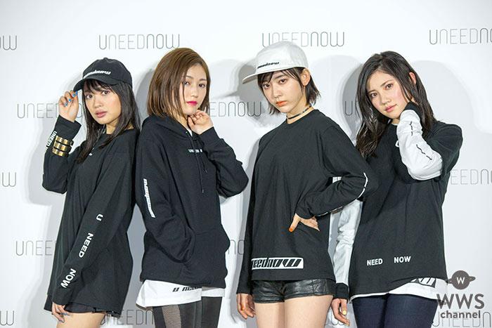 ド・ファッションな時代の到来!AKB48グループ公認のファッションブランド「UNEEDNOW」初お披露目!