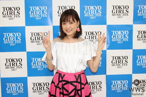 【動画】東京ガールズミュージックフェスで大原櫻子にインタビュー!広瀬すず、中条あやみとの共演に「もうお客さんの歓声がすごくて、流石だなと思いました!」