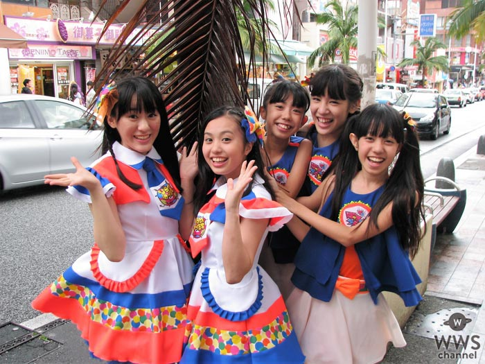 沖縄の人気アイドルグループ『ぴらのぱうるすあんどぱっきゃまらんど』が沖縄国際映画祭で新曲を初披露!