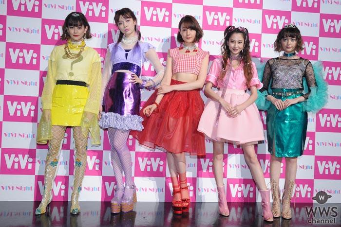 トリンドル玲奈、河北麻友子、八木アリサ、玉城ティナ、emmaが色鮮やかなカラフルな衣装でViVi Nightへの思いを語る!