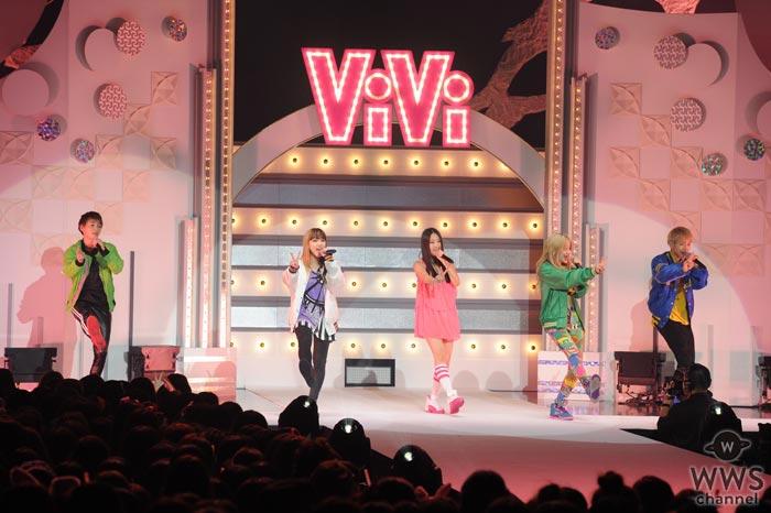 lol(エルオーエル)が『ViVi Night』を圧巻のパフォーマンスで盛り上げる!