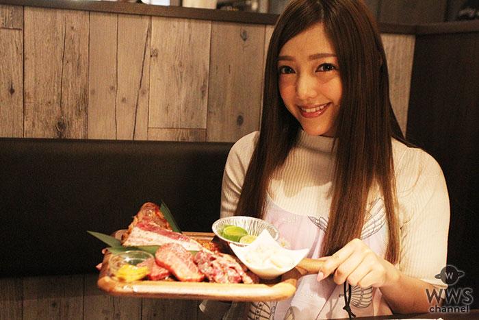 モデル・石川ナサが牛角赤坂店をGW初日、肉の日にレポート!厳選黒毛和牛などワンランク高いゴージャスなメニューを堪能!