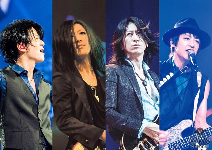 GLAYが23年前にX JAPAN YOSHIKIプロデュース『RAIN』でメジャーデビューした記念日にホールツアー追加公演決定!