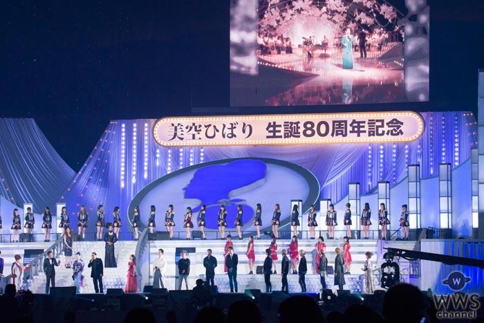 美空ひばり生誕80周年記念コンサートで名曲『川の流れのように』『愛燦燦』を出演者全員で披露!AKB48、EXILE SHOKICHI、E-girlsらコラボ!