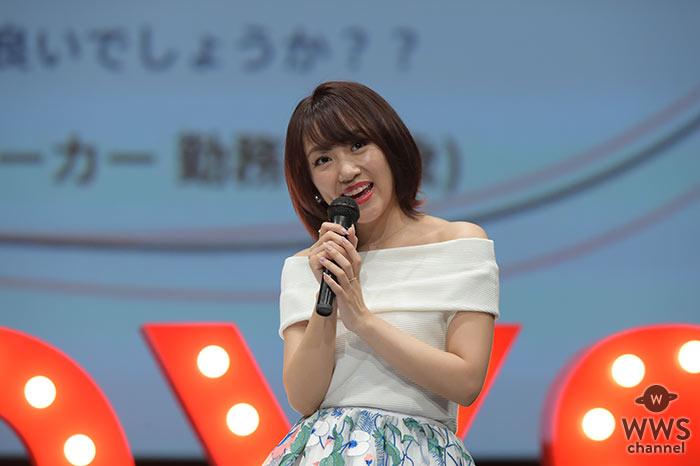 高橋みなみが『#オトナの春フェス』トークショーでAKB48総監督時代の後輩の指導法でお悩み解決!