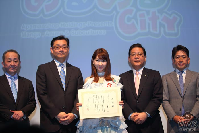 AKB48 柏木由紀が『あるあるCity 5周年公式アンバサダー』に就任!「九州を盛り上げるお手伝いができたら」