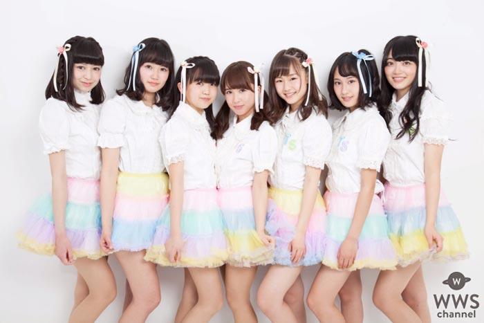 Pacific girls ami japanese girls well