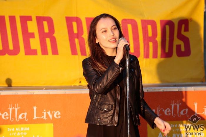 いであやか がアルバム『A.I. ayaka ide』リリース日に思い出の汐留で熱唱!「デビュー時に通った汐留でまた歌えて嬉しいです」