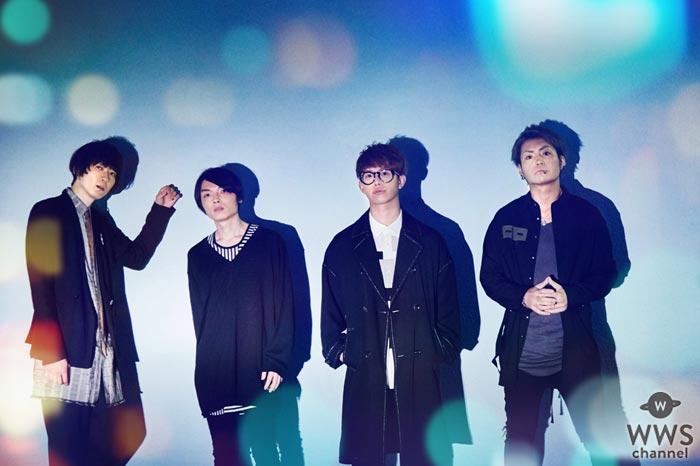 BLUE ENCOUNT史上最もエモーショナルとも言える新曲『さよなら』のMV解禁!