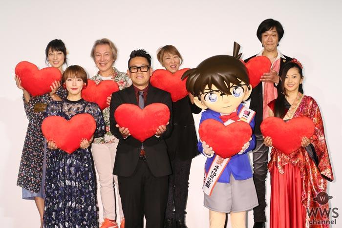 倉木麻衣が劇場版『名探偵コナン から紅の恋歌(ラブレター)』 初日舞台挨拶にゲスト出演!