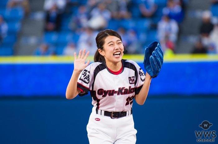 横澤夏子の球場ネタ&始球式で開幕!プロ野球「横浜をもっと元気に!牛角ナイター」