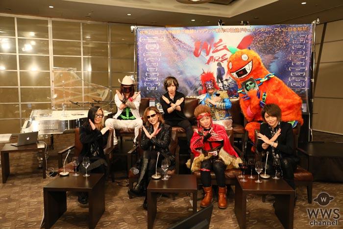 X JAPAN YOSHIKIがついにニューアルバム発売日を発表!?「6月30日にX JAPANが21年振りにアルバムをリリースします!」(エイプリルフール?)