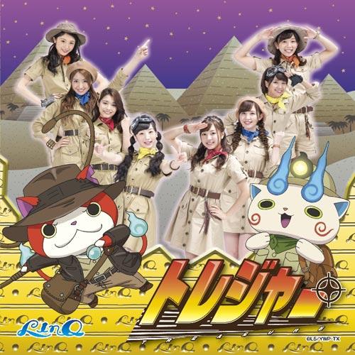 LinQがニューシングル『トレジャー』のCDジャケットで妖怪ウォッチのジバニャン&コマさんと共演!