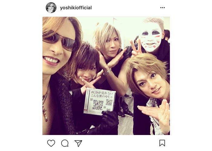 X JAPAN YOSHIKIがMステでゴールデンボンバーと可愛すぎる笑顔で2ショットを公開!