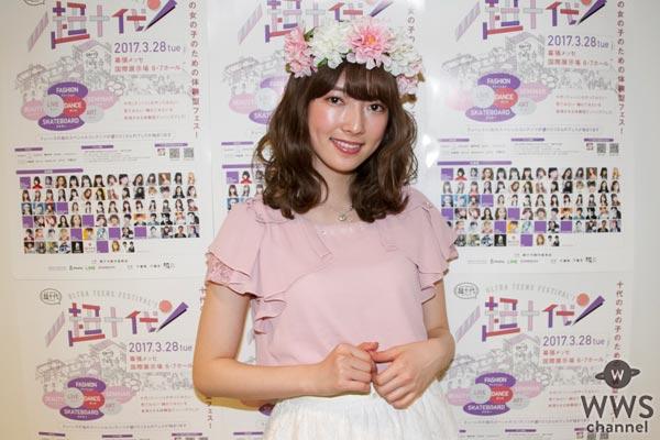 【動画】「超十代」で日下部美愛に高島萌子(さくらシンデレラ)がインタビュー!