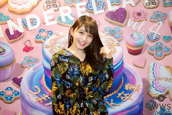 【動画】モデル・久間田琳加に桜瀬もえ(さくらシンデレラ)がインタビュー!<3ヶ月限定公開>