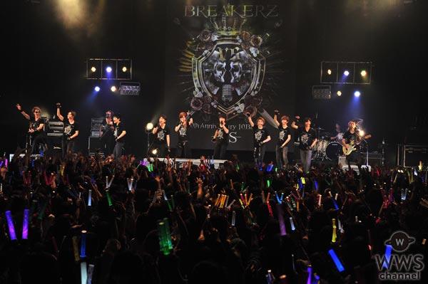 BREAKERZ VS 超特急!2組の風雲児が時代変化の急を告げる!名古屋に溢れる超特急との無限のエナジー!