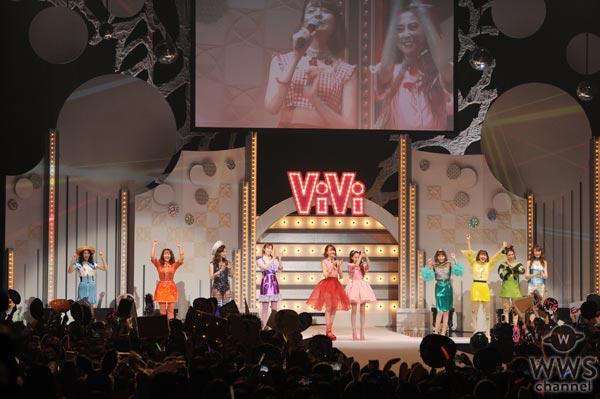 トリンドル玲奈、河北麻友子、玉城ティナらがカラフルなイースター・パーティーをViVi Nightで開催!