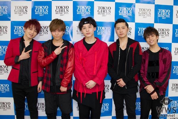 【動画】東京ガールズミュージックフェスで5人組ダンスボーカルグループ・Da-iCEにインタビュー!「Nissy(AAA 西島隆弘)さんは大先輩だけど親未満の存在(笑)」