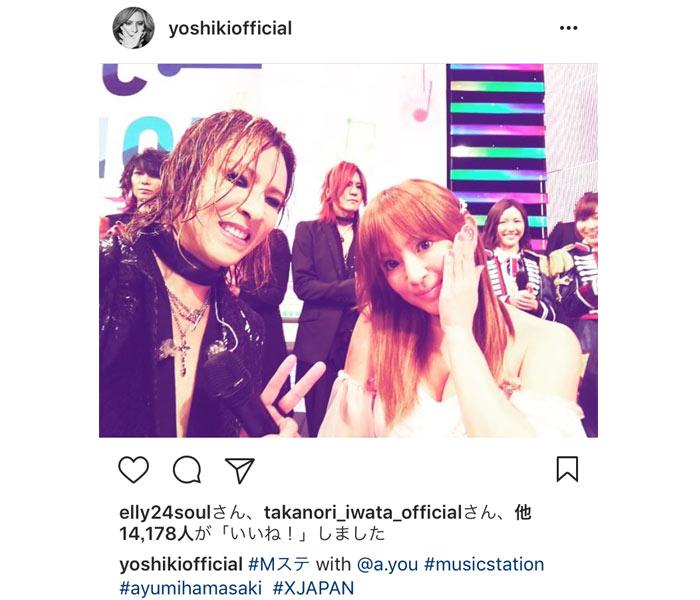 X JAPAN YOSHIKIと浜崎あゆみがMステで可愛いすぎる奇跡の2ショットを披露!日本を代表するトップアーティスト同士のコラボにファン歓喜!