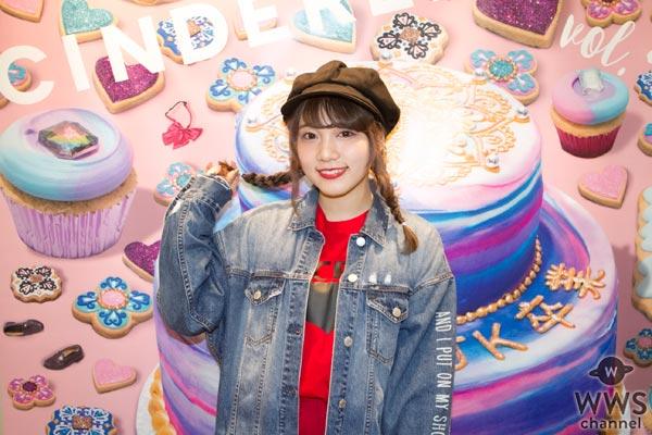 【動画】モデル・古川優香 に桜瀬もえ(さくらシンデレラ)がインタビュー!
