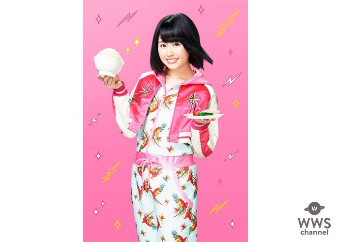 国民的アニメソングカバーコンテスト「愛踊祭2017」 ももクロ佐々木彩夏がカバーする「キューティーハニー」、パフォーマンス動画を公開!