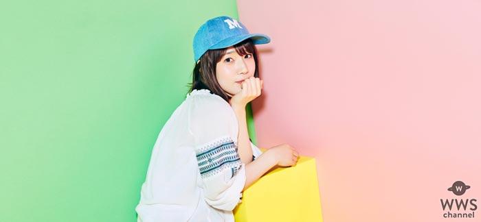 内田真礼の最新シングル『+INTERSECT+』のMVで疑似デート体験!?上坂すみれ参加のカップリング曲タイトルも明らかに!