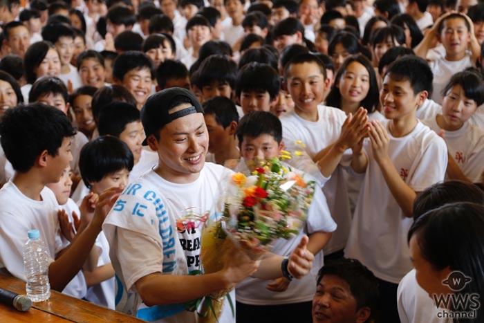 三代目JSB 山下健二郎が母校でランニングマンを指導!生徒からのサプライズに「最高の思い出になりました」