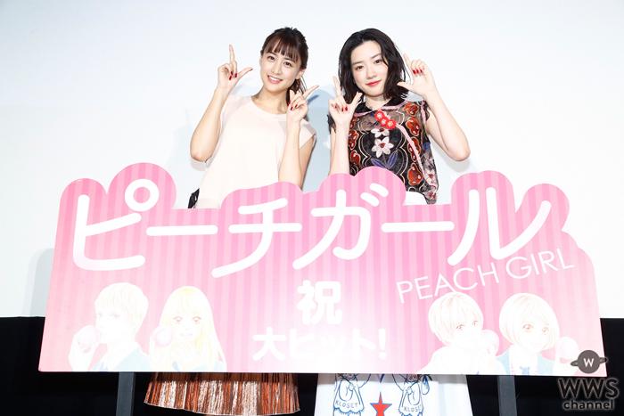 山本美月と永野芽郁が映画『ピーチガール』女子会舞台挨拶に登場!仲良し女子二人のぶっちゃけトークに会場も大爆笑!