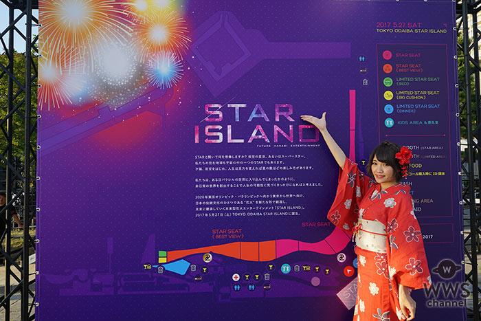 【写真特集】最先端花火と音楽の融合フェス・「STAR ISLAND」(スター アイ ランド)がお台場で開催!原田朱が浴衣で場内をレポート!