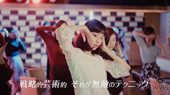 女子視点の合コン必勝テク満載!?中村千尋の話題のCMソング『カサネテク』が配信開始!