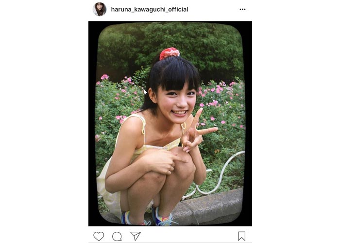 川口春奈が超絶美少女時代の写真を披露し驚きと絶賛のコメントが殺到!「可愛い人ってやっぱ昔からかわいいのね!」