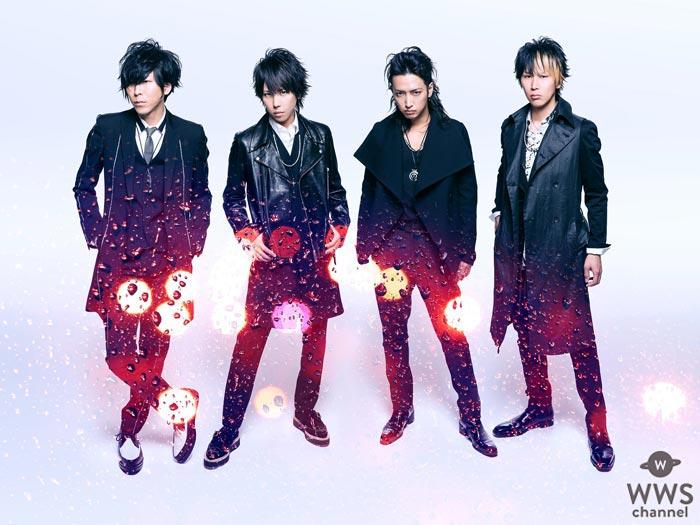 シドがニューシングル『バタフライエフェクト』のMVを渋谷で上映!Gyao!で期間限定フル公開スタート!