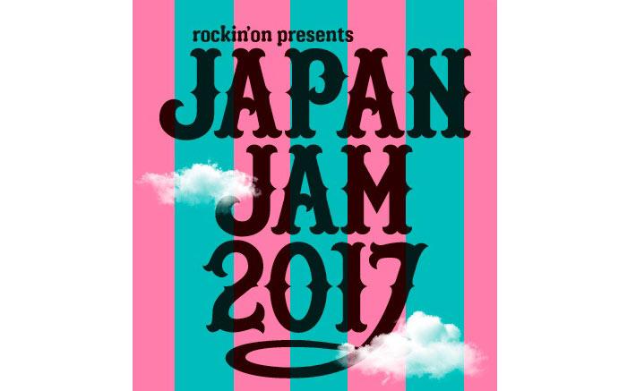 JAPAN JAM 2017 5/4 開催初日に 1万7,343名が来場! ゴールデンボンバー NICO Touches the Wallsら18組の出演アーティストが熱演!