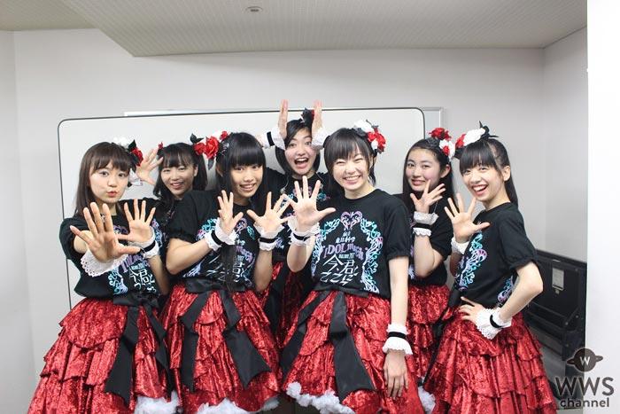私立恵比寿中学が5回目となる大型野外コンサート『エビ中夏のファミリー遠足略してファミえん』の開催を発表!