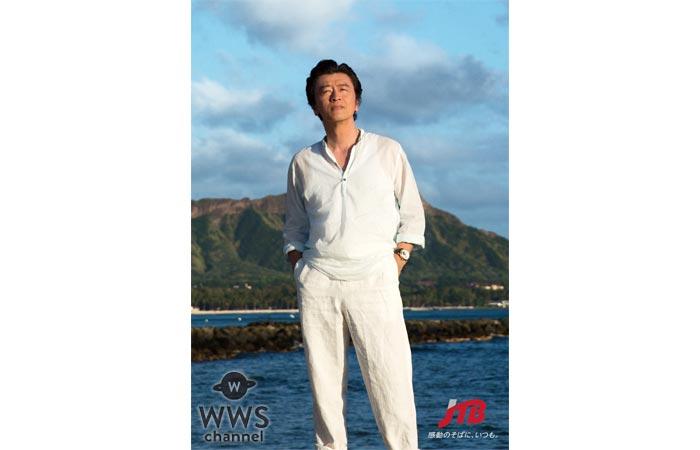 桑田佳祐が新曲『オアシスと果樹園』と共にハワイの見どころが満載のJTB新CMに出演!