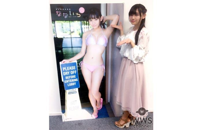 スパガ 浅川梨奈が話題のセクシーすぎる等身大サイズの写真集と初対面!お尻部分を触りながら「お、凄い!」