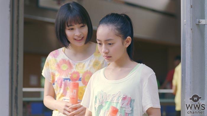 広瀬すず、中川大志に、北村匠海(DISH//)、佳島みさを加えた『等身大の恋物語』をテーマにした淡くピュアな青春ラブストーリーCMが完成!