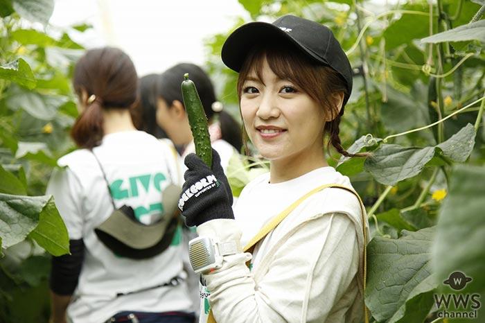 「密度の濃い時間を過ごせました!」RockCorps(ロックコープス)公式アンバサダー高橋みなみが福島市の農地ボランティア活動にサプライズで参加!