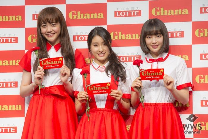 土屋太鳳、松井愛莉、広瀬すずがロッテ母の日イベントに出演!