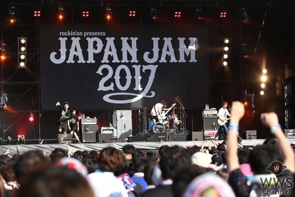 【ライブレポート】04 Limited SazabysがJAPAN JAM 2017を灼熱の音楽の楽園へと導く!「皆さんのトラウマも黒歴史も全部洗いざらい俺たちが壊す」